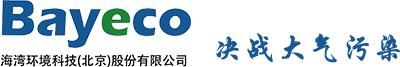 千赢国际电脑版环境科技(北京)股份有限公司